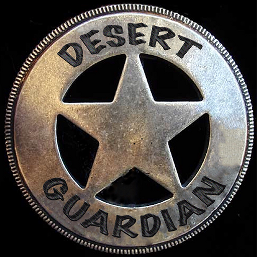 Desert Guardian Site Icon